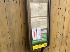 「東おたふく山登山口」バス停留所