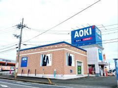 AOKI 甲賀水口店