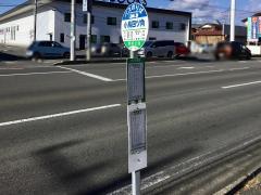 「小鳥四ツ角」バス停留所