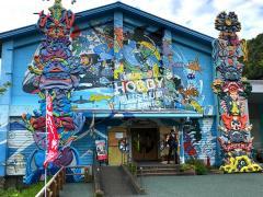 海洋堂ホビー館四万十