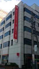 三菱UFJモルガンスタンレー証券株式会社 福山支店