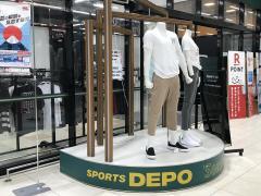 スポーツデポ 砂田橋店