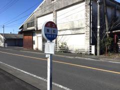 「飯起」バス停留所