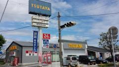 TSUTAYA潮江店