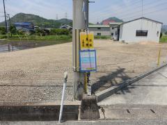 「長慶」バス停留所