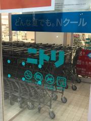 ニトリ 幕張店