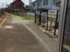 山田上口駅