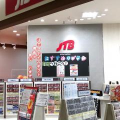 JTB宮原ステラタウン店