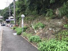 「下尼潟」バス停留所