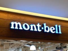 mont-bell うめきた店
