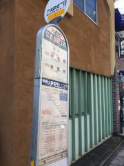 「江古田四丁目」バス停留所
