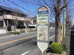 「亀甲台中央」バス停留所