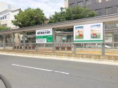 福井城址大名町駅