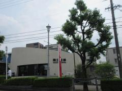 岡三証券株式会社 長久手支店