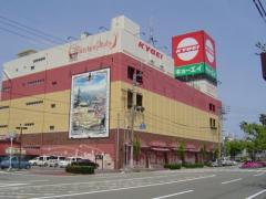 キョーエイ鳴門駅前店
