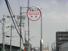 「金田」バス停留所