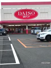 ザ・ダイソー 大和新庄店