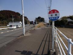 「岩脇」バス停留所