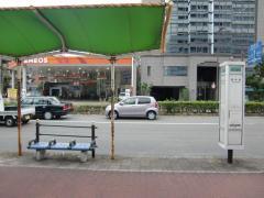 「西中島」バス停留所