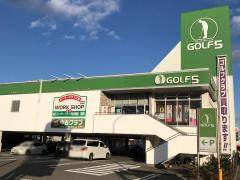 ゴルフ5 福山店