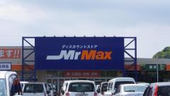 MrMax 日向店
