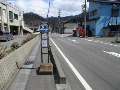 「加茂水産高校前」バス停留所