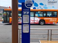 「ららぽーと」バス停留所