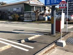 「増見鶴」バス停留所
