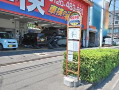 「長福寺前」バス停留所
