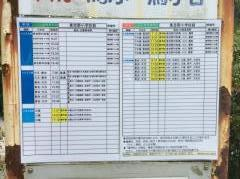 「東吉野小学校」バス停留所