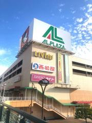 アル・プラザ 栗東店
