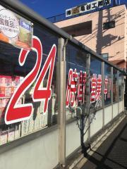 ビッグ・エー 東岩槻店