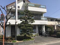 溝渕獣医科病院