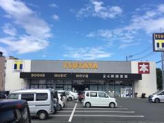 TSUTAYA AVクラブ浜線店