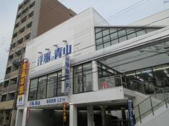 洋服の青山 京都堀川丸太町店