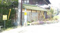 「西高室」バス停留所