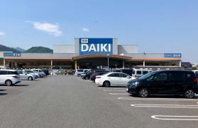 DCMダイキ 可部店