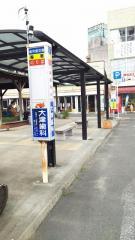 「指宿」バス停留所