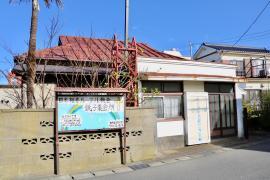 千葉教会 銚子集会所