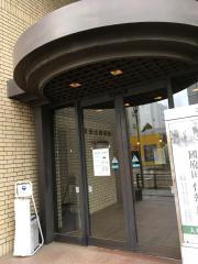 (財)常陽藝文センター
