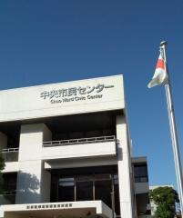 福岡市立中央市民センター
