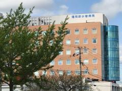 福岡新水巻病院