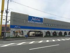 ネッツトヨタ大阪ネッツタウン仁和寺