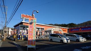 オートバックス 舞鶴店