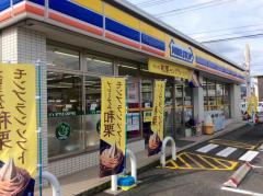 ミニストップ 敦賀金山店