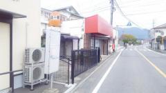 「四十塚」バス停留所