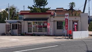 日吉津郵便局