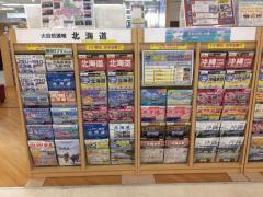 JTBそごう横浜店