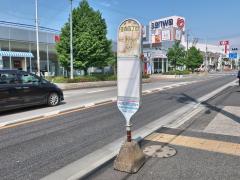 「金森四丁目」バス停留所