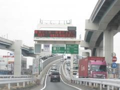 与野出入口(IC)